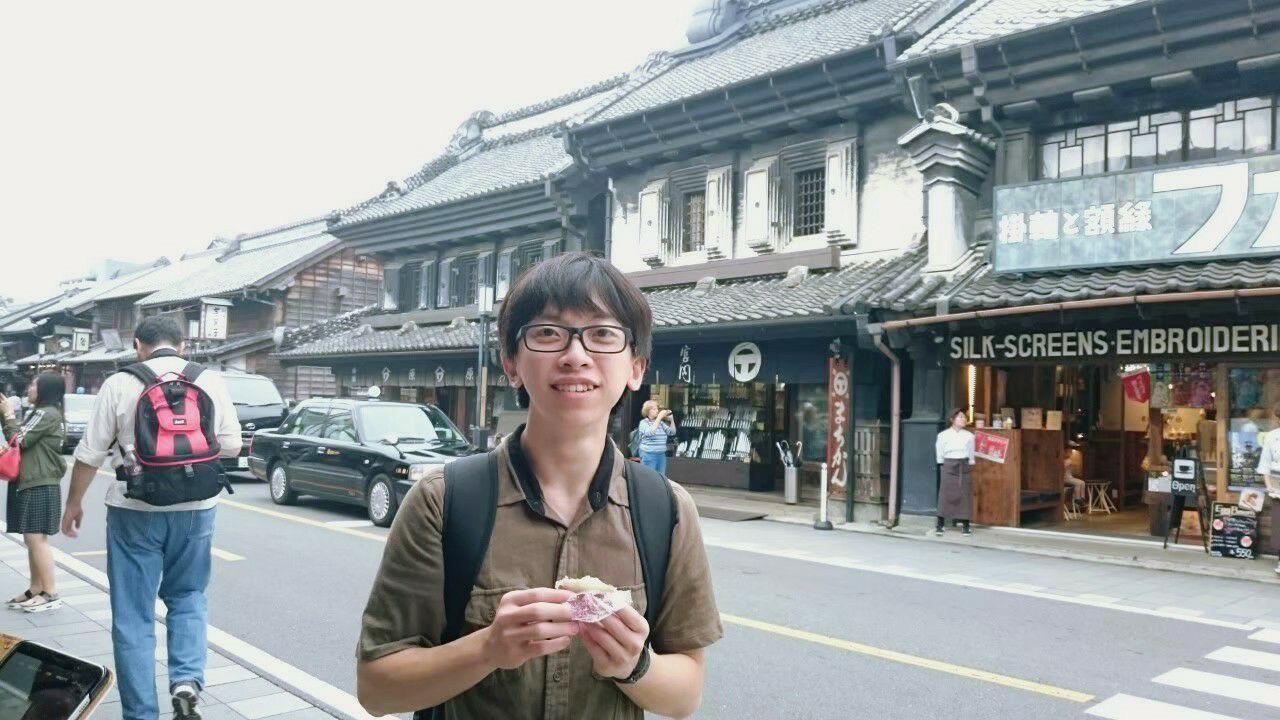 線上日語 旅遊
